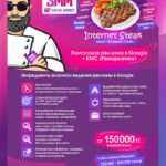 smm агентство алматы нур-султан астана шымкент создание сайта продвижение сайта digital mega seo