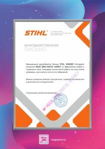 smm агентство алматы нур-султан астана шымкент ведение раскрутка реклама instagram digital